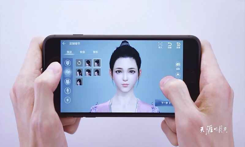 腾讯天涯明月刀官网手游IOS版图2:
