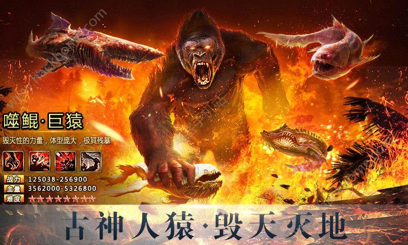 勇者奇迹官方网站正版游戏图1: