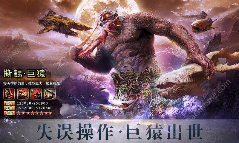 勇者奇迹官方网站正版游戏图3: