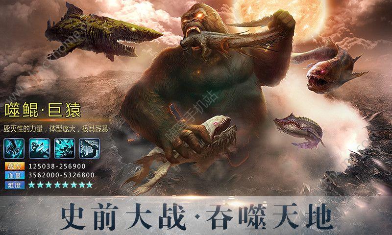 勇者奇迹官方网站正版游戏图5: