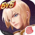 决战平安京国外版最新版本 v1.20.0