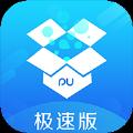 PU盒子极速版app下载 v1.0.1