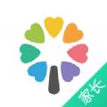 智慧树网络课程平台登录app软件下载 v6.6.3