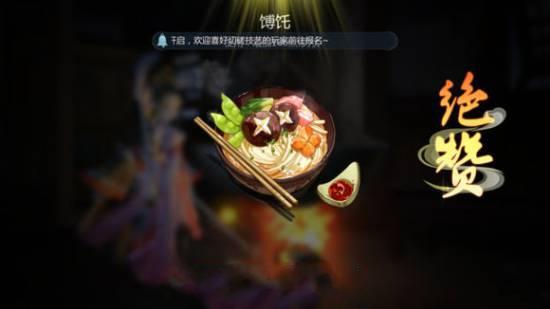 剑网3指尖江湖食谱大全 所有食物配方及属性一览[多图]