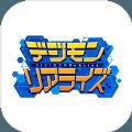 数码宝贝具现化官方国服中文版 v1.0