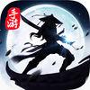 仙侠三世情缘游戏官方网站手机版 v1.4.1