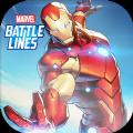Marvel战线官网版