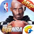 最强NBA公测版