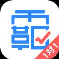 学霸君一对一学生版app手机版 v2.7.0