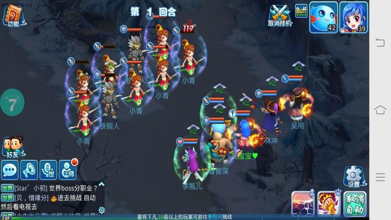 梦幻水浒手游官方网站图1: