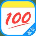 作业帮家长版app官方版下载安装 v1.0.3