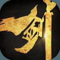 剑王朝手游爱奇艺版最新版 v2.4.0