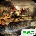 暴爽大坦克游戏安卓最新版 v1.0