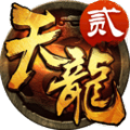 天龙八部3D下载百度版 v1.590.0.0