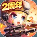 弹弹岛2约会季万圣节最新版 v2.1.2