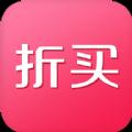 折買app邀請碼手機版下載 v8.1.3