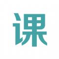 课点点学生版官方app下载 v1.1.0