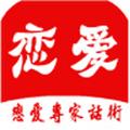 搭讪话术库app手机版下载 v1.2