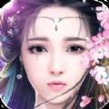 蜀山仙侠图BT变态版公益服 v1.0.1