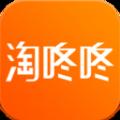 淘咚咚app官方手机版 v1.0.3
