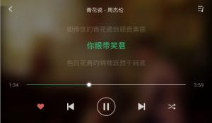 QQ音乐车机版图1