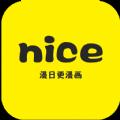 nice漫画手机版app官方下载 v3.6.1