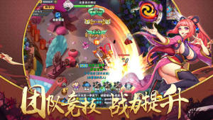 忍者奥义游戏官方网站图片2