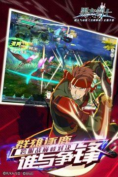 刀剑神域黑衣剑士IOS图1