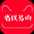 省钱易购官方客户端下载app v1.0.1