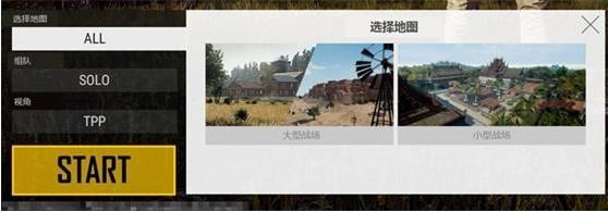 刺激战场新地图Sanhok什么时候出 新地图Sanhok上线时间曝光[多图]图片2