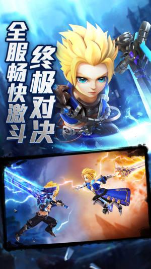 爱奇艺天界幻想游戏官方网站图片2