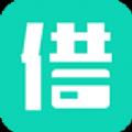 丁三钱包贷款官方版app下载 v1.0