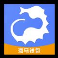 海马钱包贷款官方app下载手机版 v1.0.0