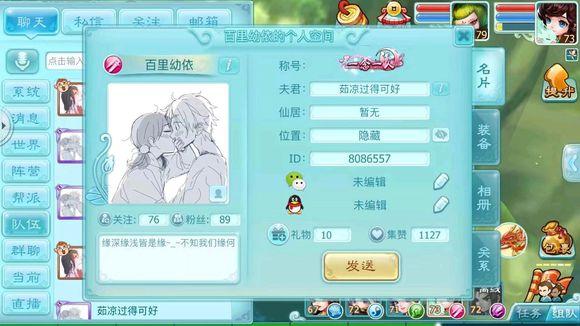 仙剑奇侠传3D回合6月21日更新公告 苏州城之危再度开启[多图]