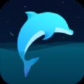 海豚睡眠软件