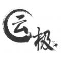 云极浏览器官方手机版下载app v1.0.0