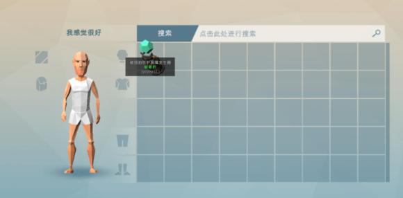 艾兰岛官方服务器生存攻略[多图]