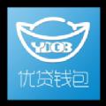 优贷钱包app下载安装 v1.0.0