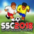 SSC2018破解版