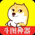 斗图GIF表情app手机版下载 v1.10
