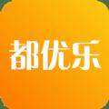 都优乐贷款官方app下载手机版 v2.0