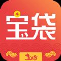 宝袋商城借条app官方下载 v1.5.5
