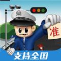 小鲨快贷app官方版入口 v7.0.6