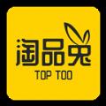 淘品兔app官方下载软件 v1.0