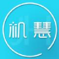 机慧贷款app下载安装软件 v1.0
