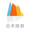 合禾旅游贷款app下载安装 v0.0.4