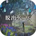少女与雨之森游戏最新版下载 v1.0.0