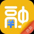 融信贷借款官方版app下载 v1.0.0