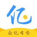 众亿有贷官方版app下载 v1.0.0