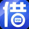 要借吗贷款app官方版下载安装 v1.0